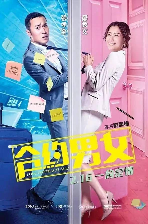 Chinese Drama Romance Comedy Hot Movie Full HD Film Love