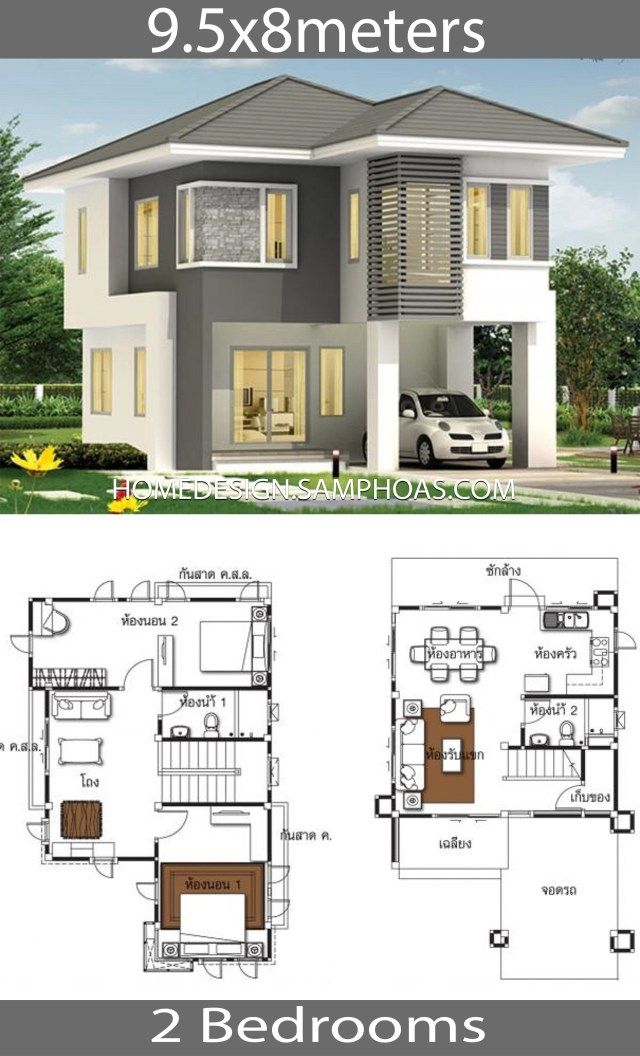 Home Design Idea 9 5x8m With 2 Bedrooms Home Ideassearch 2 Bedroom House Design House Design Modern House Plans