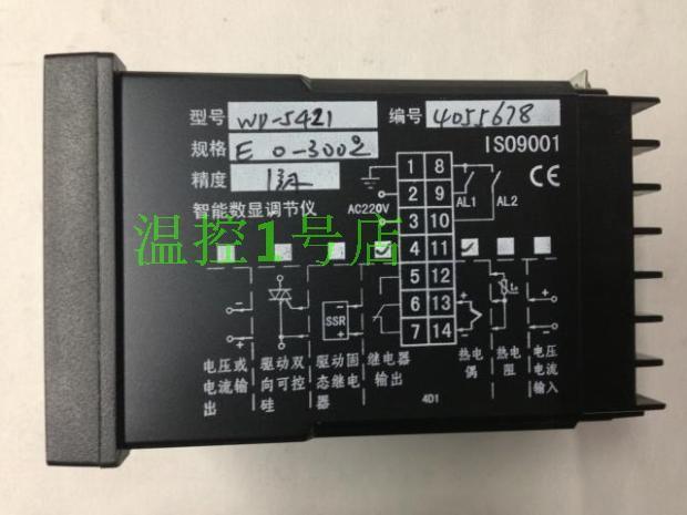Authentic Temadix Yuyao Temperature Instrument Factory Wd 5421 Intelligent Temperature Wd 5000 Instruments Temperature Control