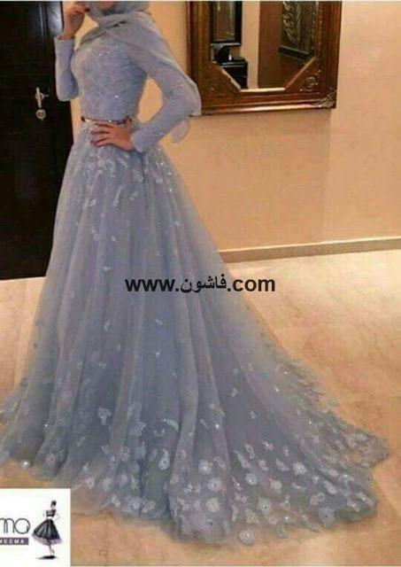 فساتين سواريه للمحجبات 2018 Hijab Prom Dress Hijab Dress Party Hijab Evening Dress