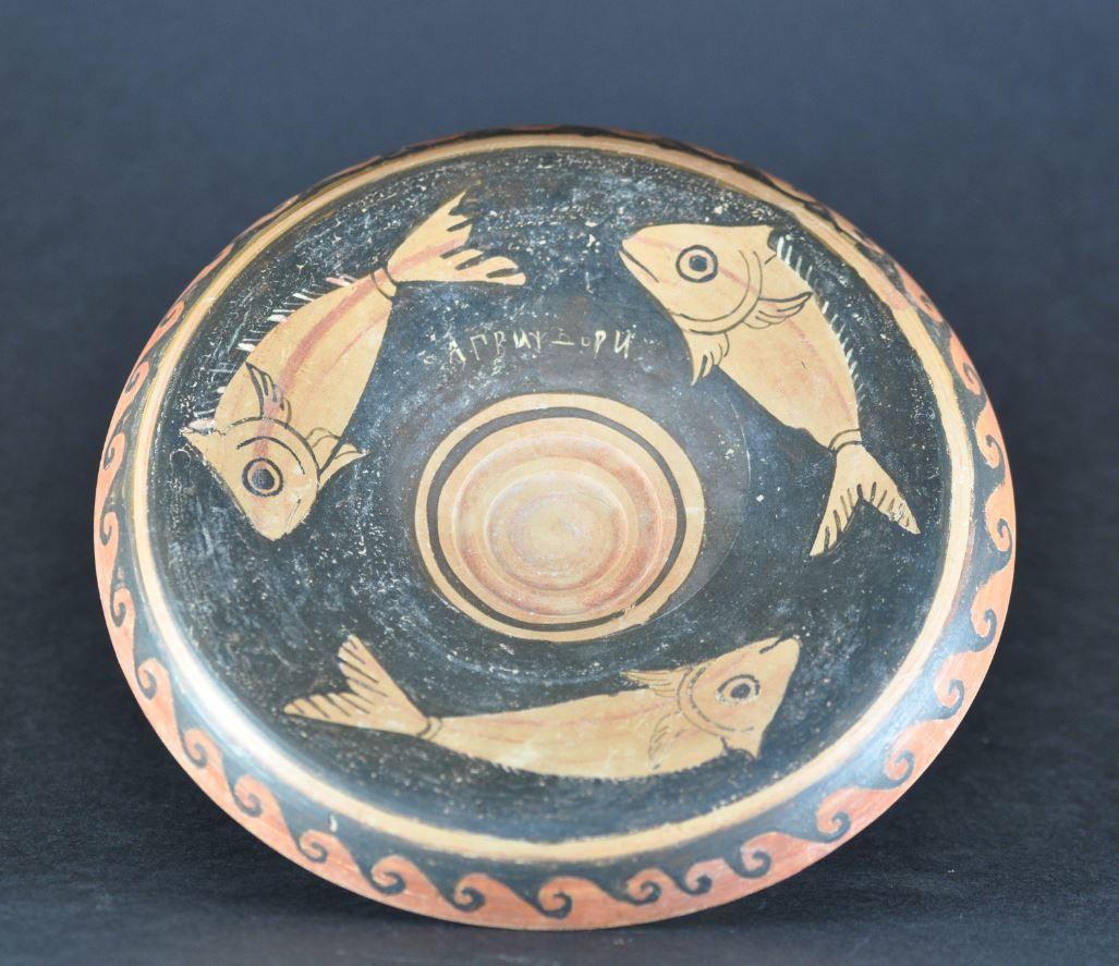 Sicilian vase greek fish plate with inscriptions 4th century sicilian vase greek fish plate with inscriptions 4th century bc sicilian vase greek reviewsmspy