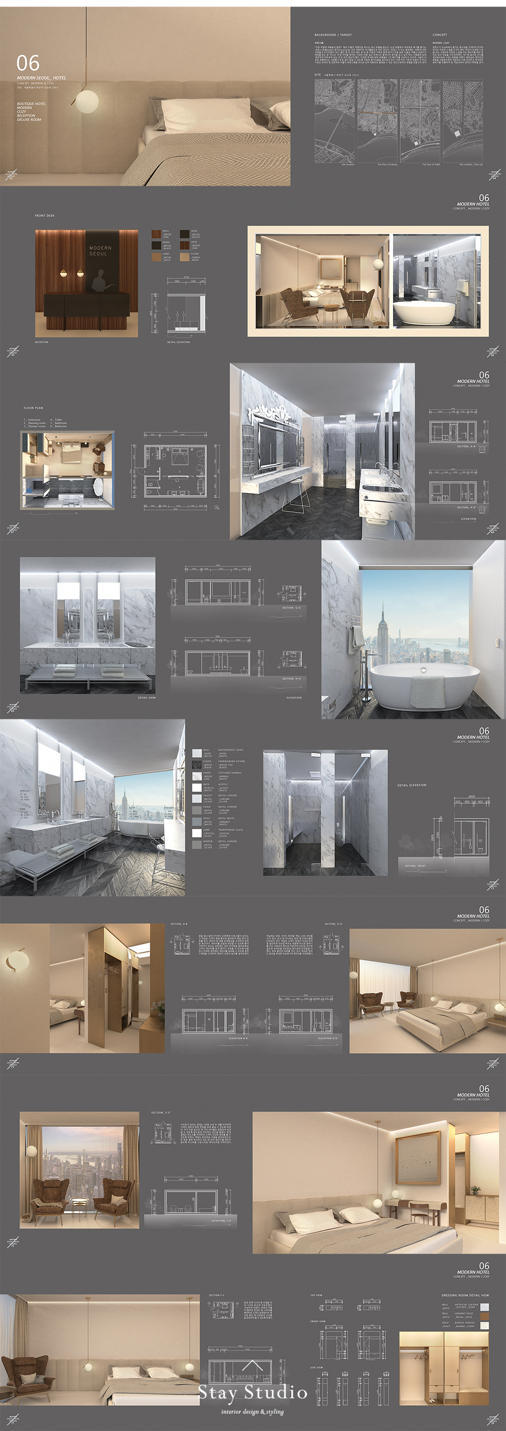 Stay Studio Interior Design Portfolio 인테리어 디자인