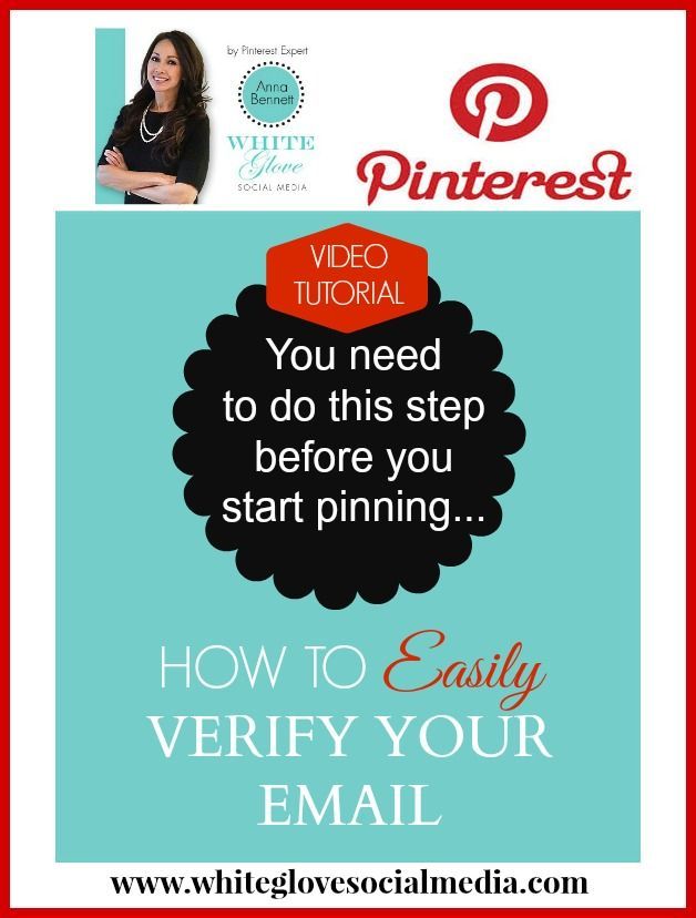 Pinterest Consultant Video Tutorial: How To Verify Your Email Address - White Glove Social Media Marketing