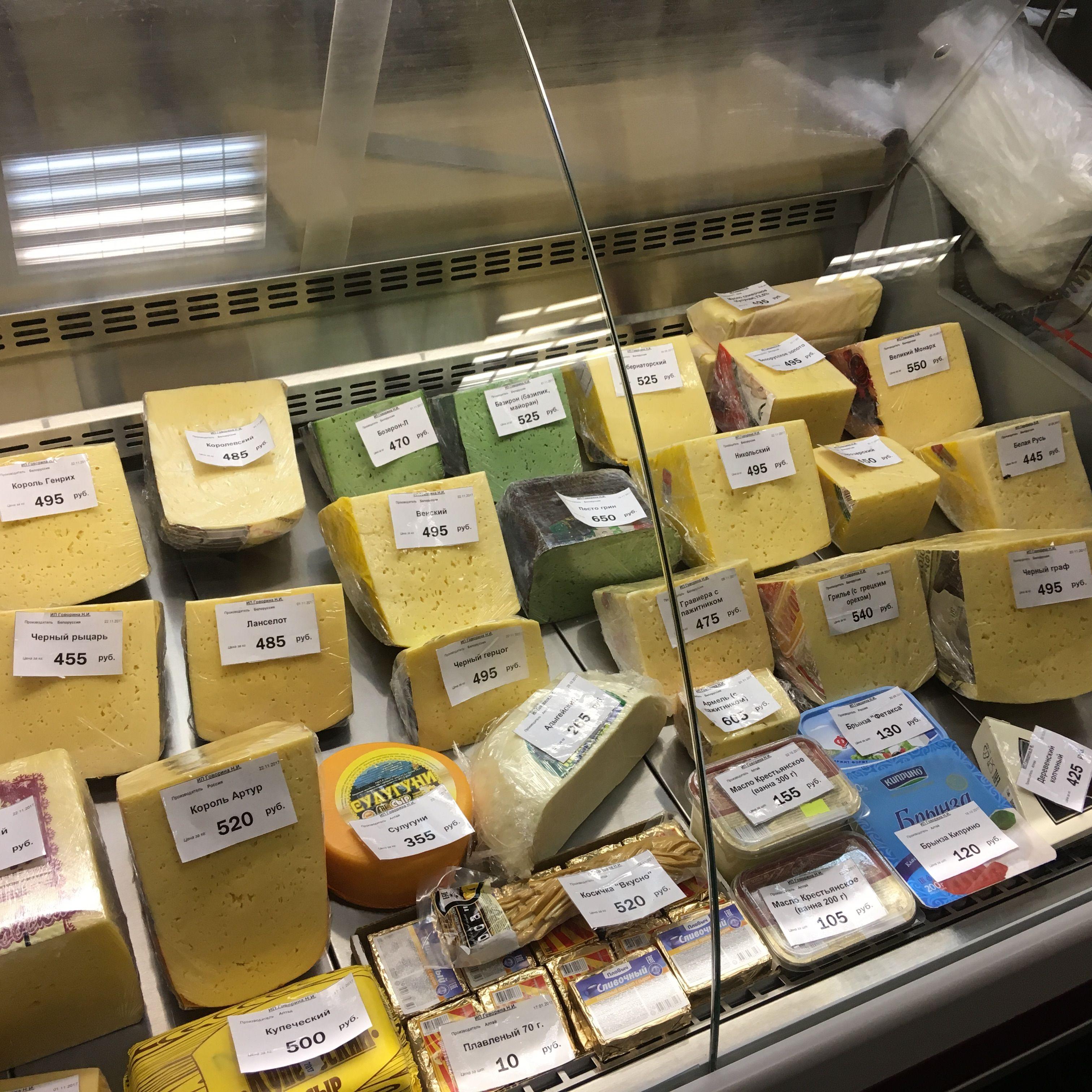 Широкий выбор сыров