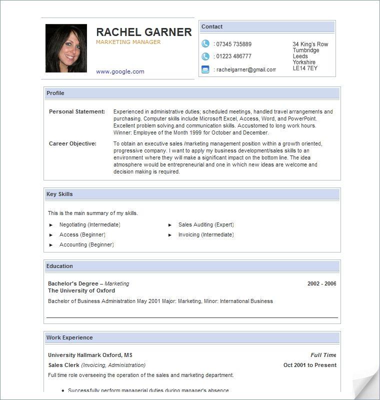 Inspiring Cv Template Excel Download Picture Curriculum Vitae