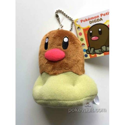 Pokemon Center 2015 Pokemon Petit Campaign Diglett Mascot Plush ...