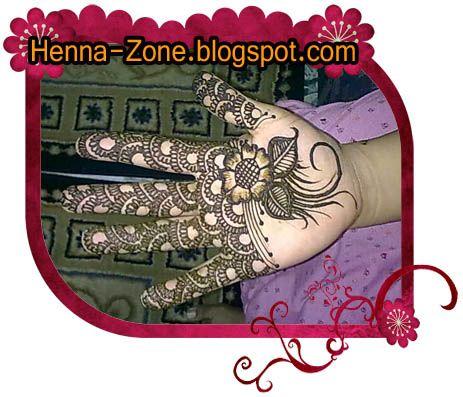 صور نقش حناء Henna Tattoo Henna Lunch Box