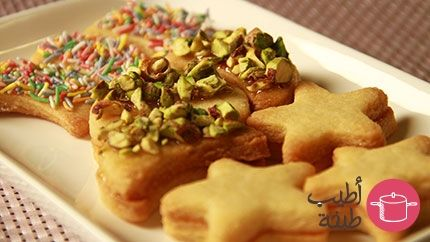 بيتي فور بحشوة المربى Lebanese Desserts Food Bakery