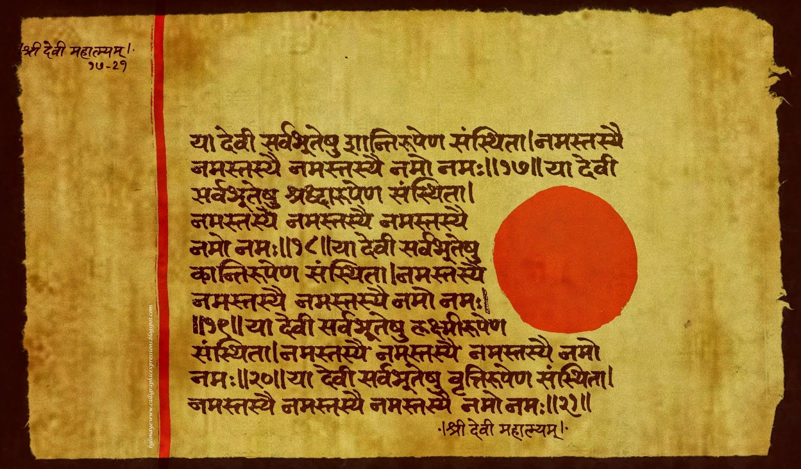 Calligraphic Expressions By B G Limaye Calligraphy 02 10 2014 Calligraphy Words Marathi Calligraphy Hindi Calligraphy