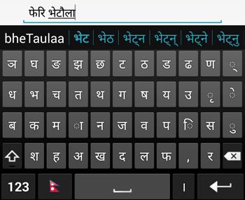 Typing using Nepali Keyboard in Android using Hamro Nepali