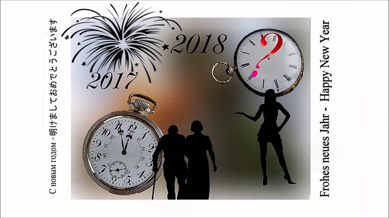 Abba Happy New Year (1980) Abba happy new year, Happy