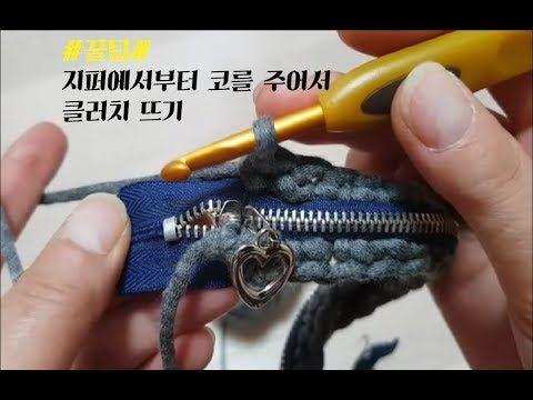 대바늘 위커(우븐)스티치-Wicker(woven) stitch - YouTube