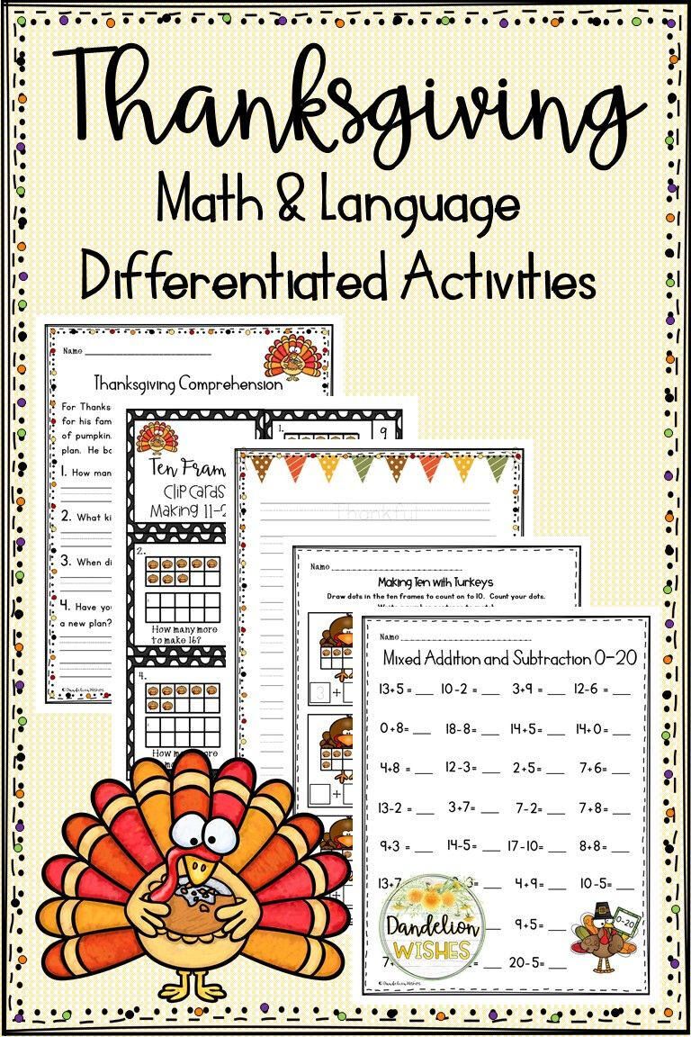 Thanksgiving Math Reading Writing Thanksgiving Math Worksheets Thanksgiving Math Thanksgiving Lessons