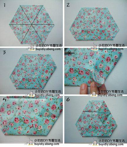 立体折花六角形A