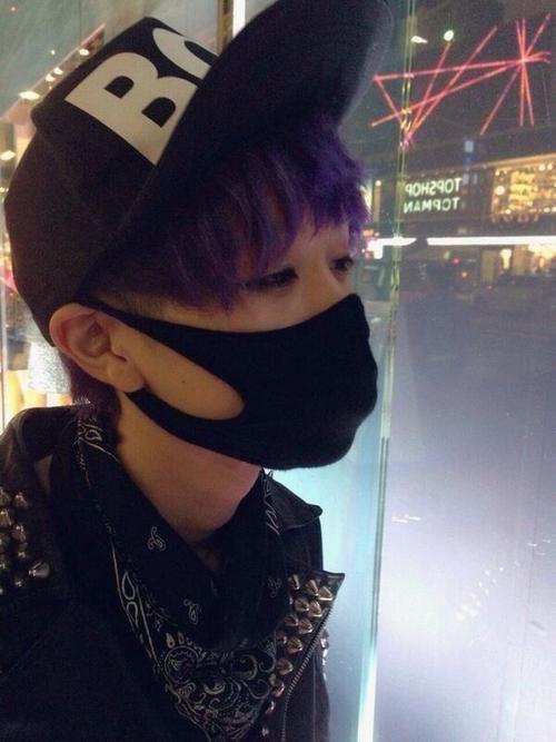 Fashion Street Fashion Mask Japanese