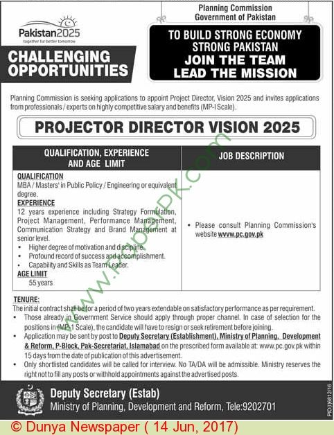 Ministry Of Planning Development And Reform Islamabad Jobs Jobs In
