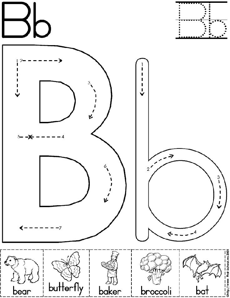 Abc Worksheet Letter B Alphabet Letter B Worksheet