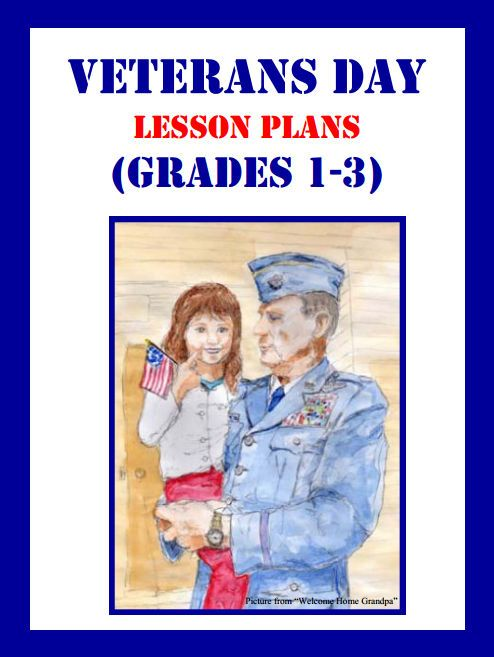 This 9 page Veterans Day Lesson Plan download is perfect for primary - lesson plan objectives