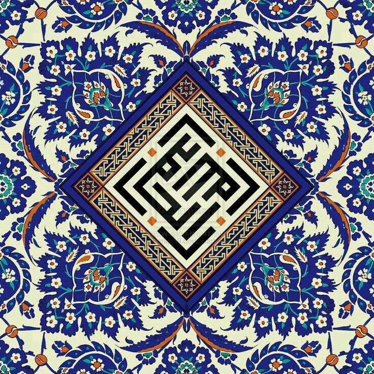 Исламские орнаменты картинки