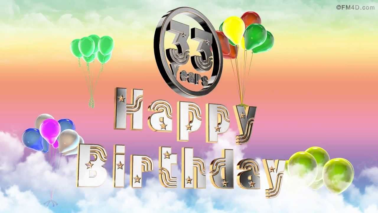 Gif Happy Birthday To You Song 33 Years Mit