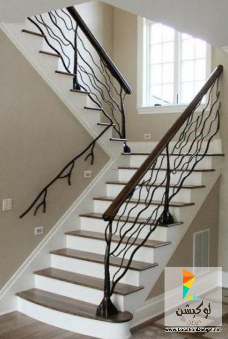 ديكورات سلالم حديد Handrail Design Metal Stair Railing Stair Railing Design