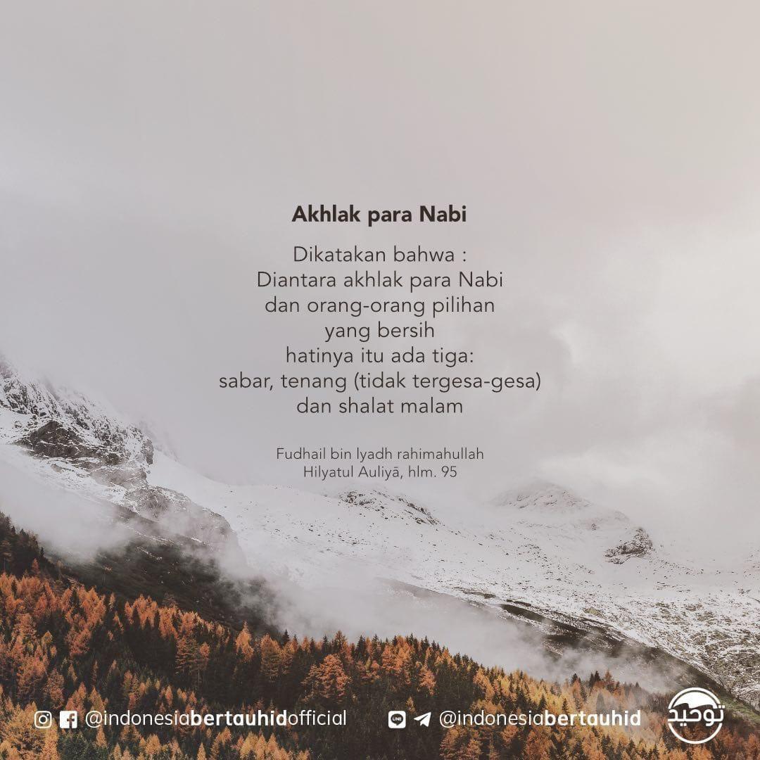Diantara Akhlak Rasulullah Shallallahu 'Alaihi Wa Sallam
