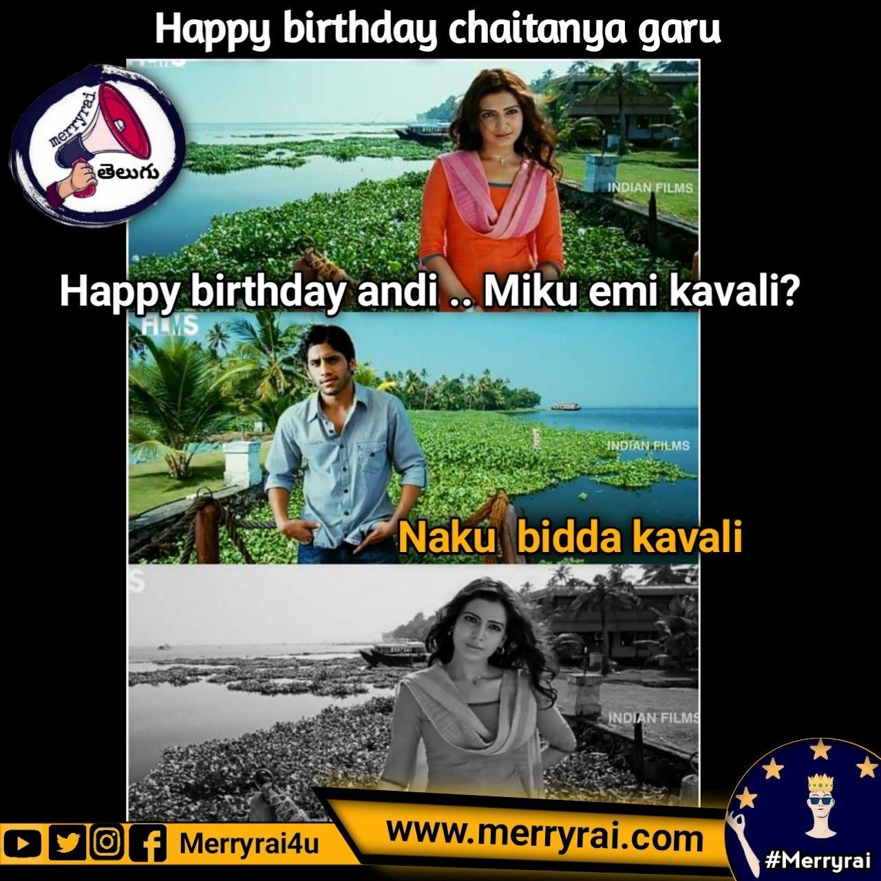 Happy Birthday Naga Chaitanya Sir Memes Telugumemes Funnymemes Happy Birthday Happy Funny Memes