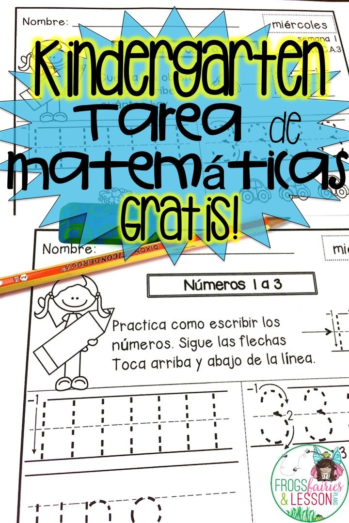 Kindergarten Math Homework in Spanish. Well designed. CCSS. 2 pages ...