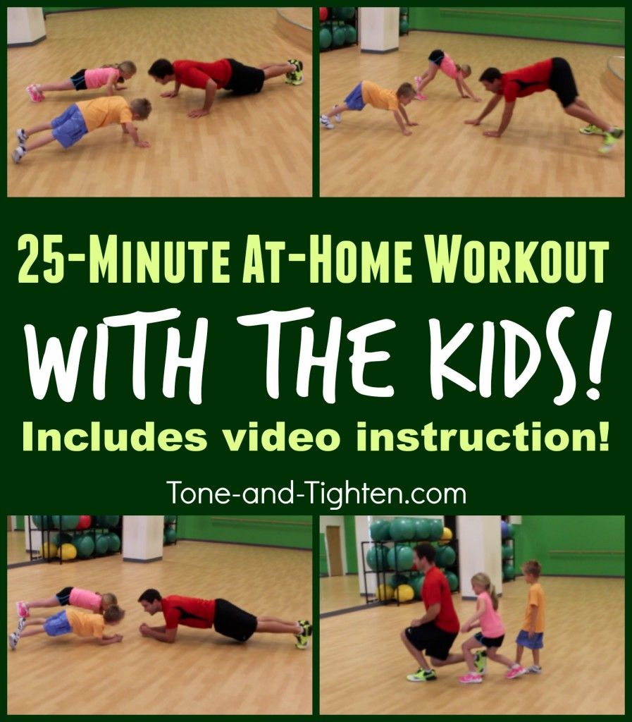 Ideas to workout at home with your kids