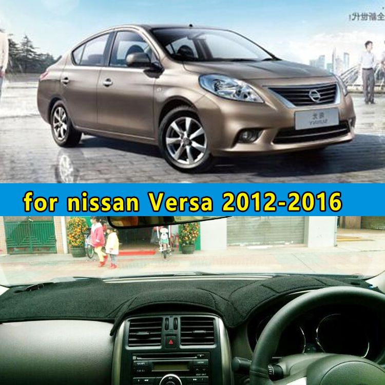 car dashmats car-styling accessories dashboard cover for nissan ...