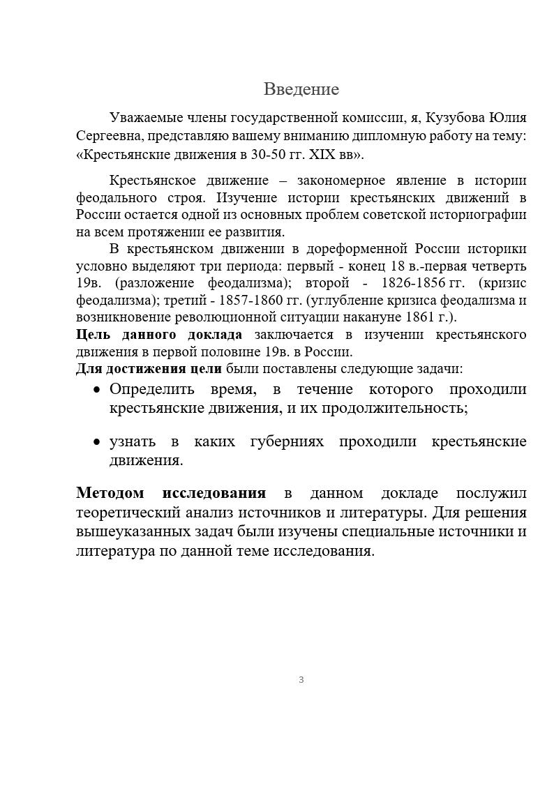 Спиши.ru по истории для 5 класса