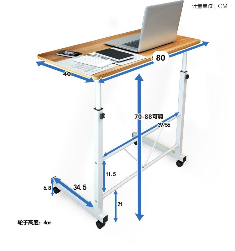 Room Simple Desktop Notebook Computer Desk Bed Side Laptop Pulley