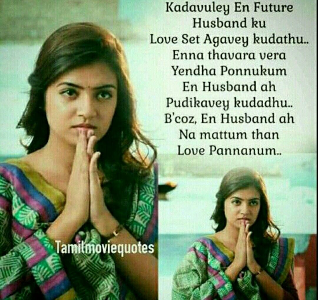 Pin By Rubika Marimuthu On Nazriya Nazim Love Picture Quotes Good Life Quotes Anger Quotes