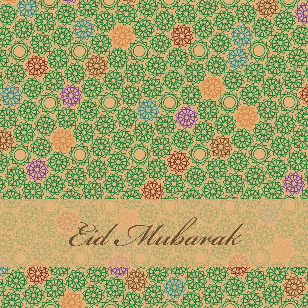Pin By Hk Pasha On Hk Fabrizo Pinterest Eid Cards Eid And Cards