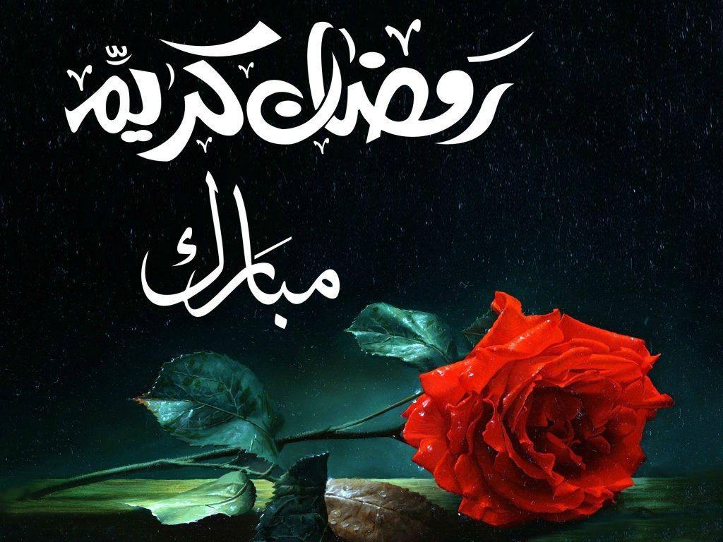 Ramadan kareem mohammed taj wallpapers and images 1920×1080 Ramadan Kareem Wallpaper (60 Wallpapers