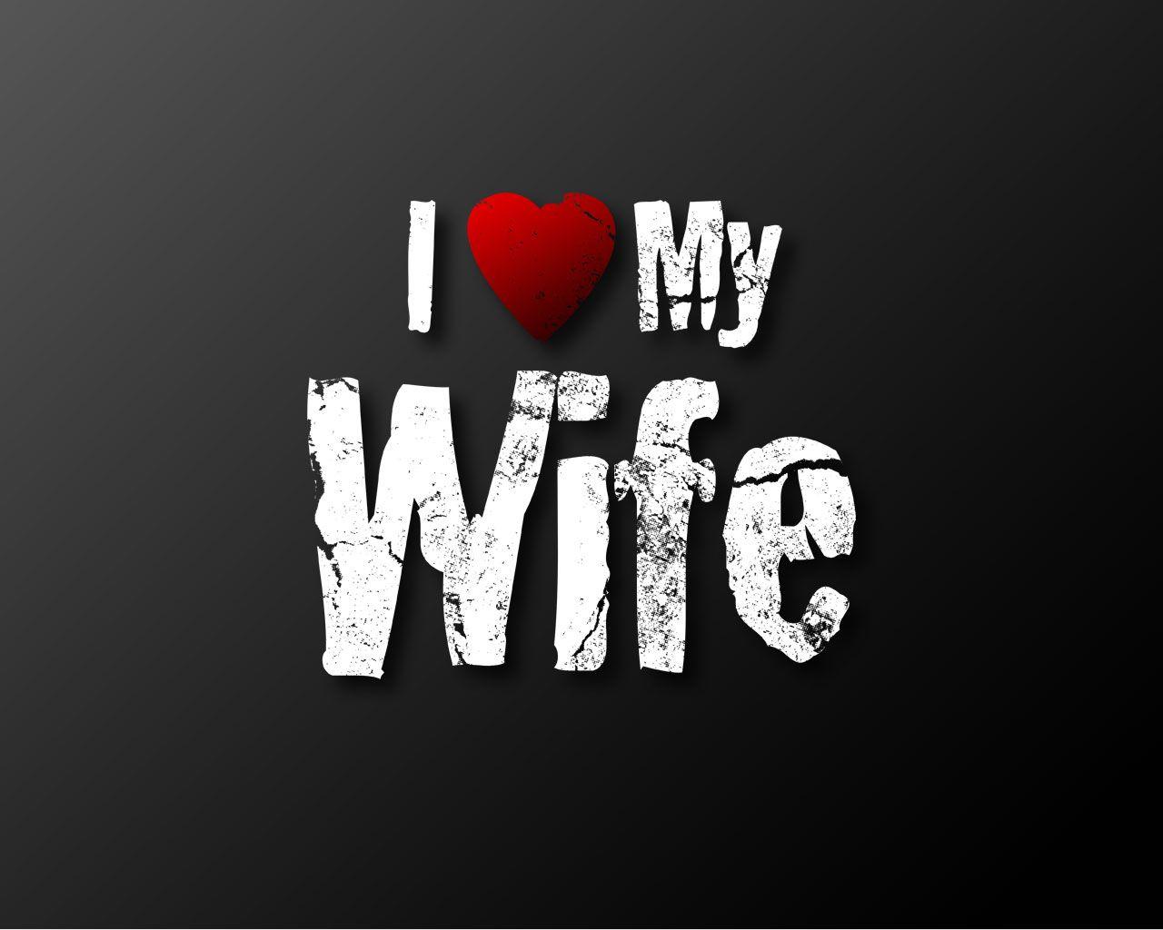 I Love My Wife Free Desktop Wallpaper