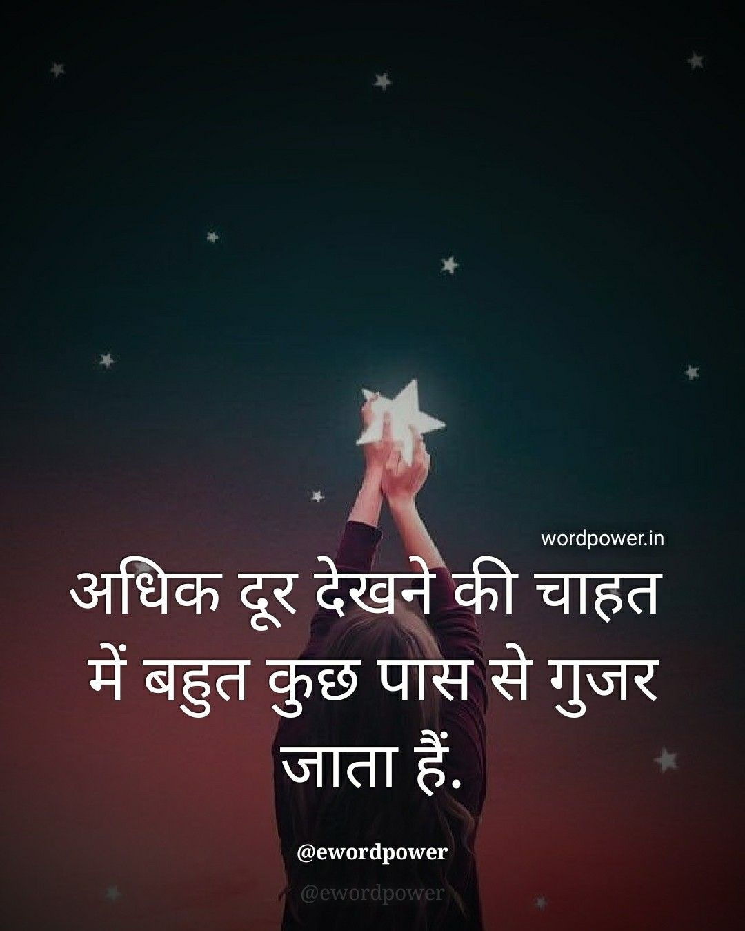 Best Hindi Motivational This Quotes Change Your Life - Famous