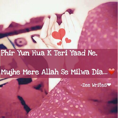 Pin by |-|era@ on Urdu(poetry and other) | Pinterest | Urdu poetry ...
