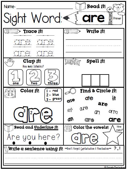 Sight Word Print & Go NO PREP Packet {Dolch Primer} | Kindergarten ...