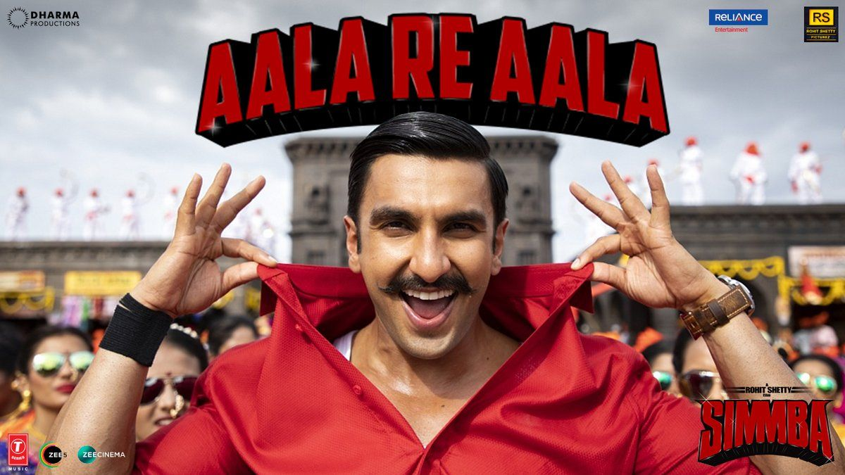 Aala Re Aala Simmba Aala New hindi songs, Songs, Bengali