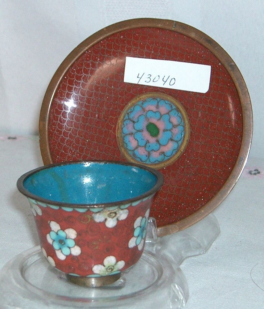 SOLD ~ Antique Chinese Footed Cup Cloisonne ~ Champleve PLUS Plate ~ Brass Rich Enamels