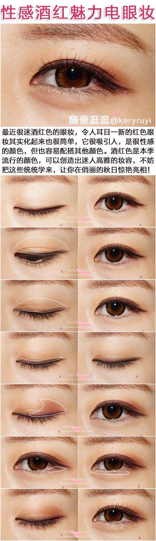Asian make up tutorial korean makeuphairstyle pinterest asian eye makeup baditri Image collections