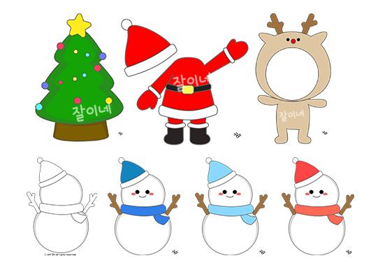 생각보다 늦어진 크리스마스 도안입니다 허허 이번 환경구성도안은 크리스마스 트리 산타옷 모자 루돌프 크리스마스 카드 크리스마스 트리 어린이집 만들기