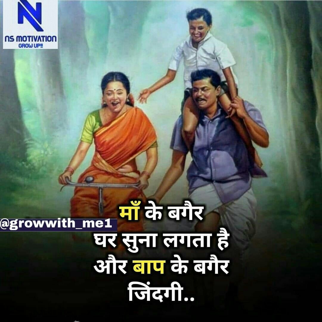 #hindi quotes#hindi thoughts#hindi gulzar quotes#hindi