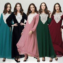 Photo of Summer Loose Lace Solid Color Long Sleeves Muslim Dresses Women Abaya Moroccan K…