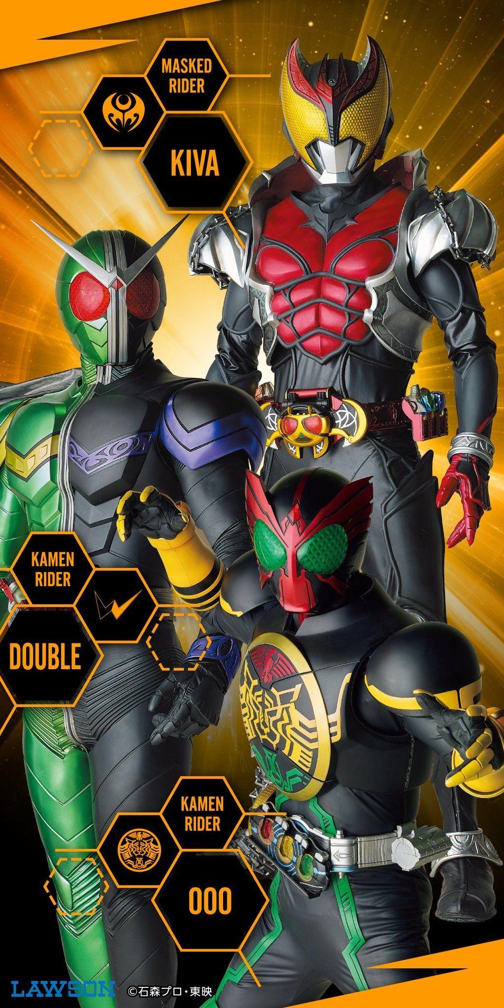 Kamen Rider Kiva Double And Ooo 仮面ライダー ライダー 仮面