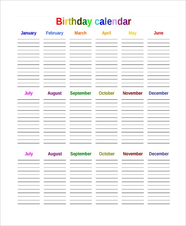 The Birthday Countdown Calendar Template Is A Simple Pattern