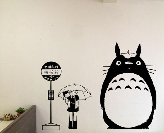 my neighbor totoro at stop sign with satsuki and mei wall decal home