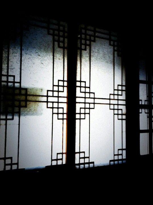 A Door At A Bukchon Hanok Windows Doors Doors Curtains
