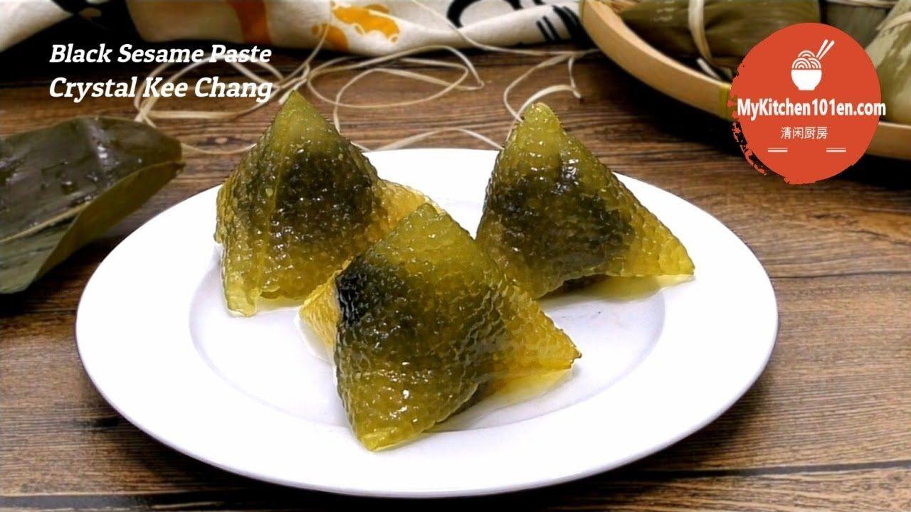 black sesame paste crystal kee chang alkaline dumpling